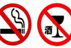 Clin Gastroenterol Hepatol:慢性胰腺炎患者请注意!吸烟饮酒可加速胰腺功能恶化!
