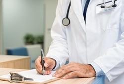 Eur J Endocrinol:心房颤动患者亚临床甲状腺功能异常与心血管事件发生率的关系