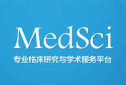MedSci积分调整公告(2016年6月修订)