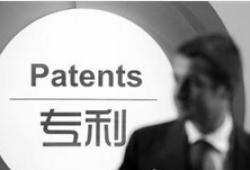 申请专利对医生而言有什么好处呢?