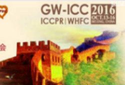 GW-ICC 2016:基础与转化医学壁报一览