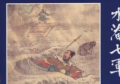 """江湖传说:国人必灌的四大""""神""""期刊"""