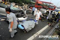 赔偿减慢道路交通事故伤者的恢复过程