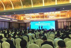 梅斯参与中国医疗保健国际交流促进会耳鼻咽喉头颈外科分会2017年会、第六届世界华人耳鼻咽喉头颈外科大会在奉贤顺利召开