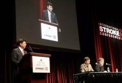 ISC2019 王拥军教授主题报告——CHANCE六周年重回火奴鲁鲁,中国引领世界