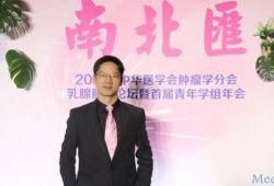替代用药与强强联合——余科达教授谈HER2+乳腺癌辅助治疗研究策略