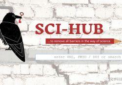 """<font color=""""red"""">Sci</font><font color=""""red"""">-hub</font>可能正常使用了(附最新可用链接)"""