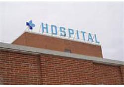 """市医院<font color=""""red"""">管理</font><font color=""""red"""">中心</font>成立"""