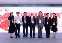 "OCC 2019   中国心肺复苏周:健康从<font color=""red"">娃娃</font>抓起,科技为生命接力"