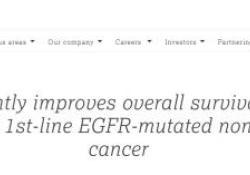 喜大普奔   III期FLAURA 研究OS取得阳性结果,EGFR突变晚期非小细胞肺癌一线标准治疗已成定论