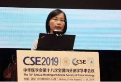 CSE2019   基因检测在甲状腺癌诊断中的作用有多大?