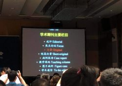 """李建军教授丨眼科<font color=""""red"""">论著</font>性论文写作中的几个问题"""