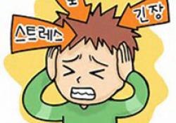 Lancet:32种常见抗精神分裂药物的疗效及不良事件差异研究