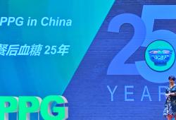 杨文英教授:餐后血糖25年,我国研究步履不停 | CDS2019