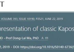 "协和马东来教授7篇NEJM、2篇JAMA和2篇<font color=""red"">Lancet</font>病例的大神"