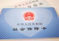 广东全面上线医保电子凭证 看病买药可刷医保电子码