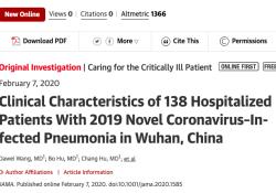 "JAMA:中南医院 138 名住院新冠<font color=""red"">肺炎</font>患者临床特征分析"