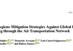 "<font color=""red"">Risk</font> Analysis:提高机场旅客洗手率,疾病传播速度最多可降低69%!"