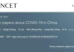 """中国学者呼吁:为了一线,新冠肺炎论文应及时发表<font color=""""red"""">中文</font><font color=""""red"""">版</font>!"""