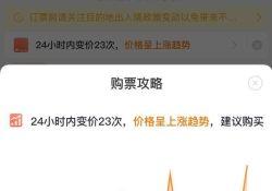 韩国和日本新冠肺炎人数即将破千,谨防肺炎外输